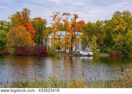 Concert Hall On Island Of Grand Pond In Autumn In Catherine Park, Pushkin (tsarskoe Selo), Saint Pet