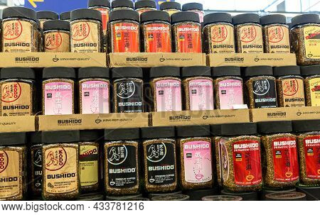 Samara, Russia - September 19, 2021: Bushido Coffee In Glass Cans Ready For Sale On The Shelf In Sup