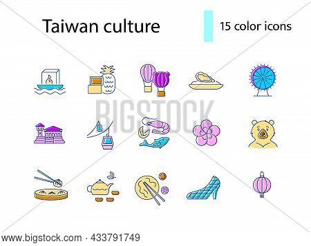 Taiwan Flat Icons Set. Taiwanese Attractions. Pineapple Pie, Formosan Bear. Water Lantern. Ferris Wh