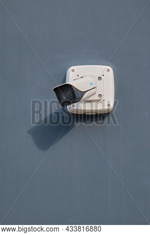 Video Surveillance Camera On The Building, Monitoring The Security Of A Residential House - Moscow,
