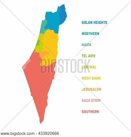 Colorful Political Map Of Israel. Administrative Divisions - Districts And Three Special Territories