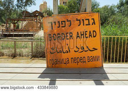 Frontier Ahead Sign. The Border Between Israel And Jordan.