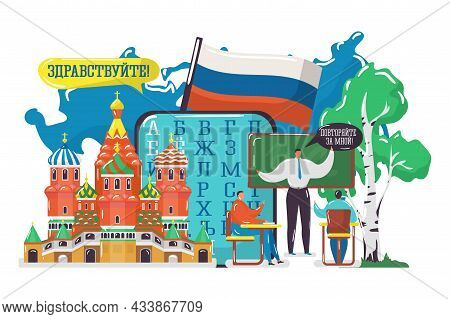 Russia Foreign Language School, Vector Illustration, Tiny Flat Man Woman Character Learn Russian, St