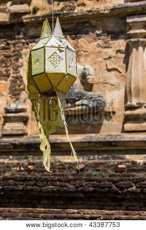Lanna Lamp