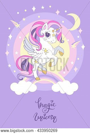 Cute Cartoon Dreaming Unicorn Standing On A Rainbow. Vector Vertical Llustration Isolated On Purple.