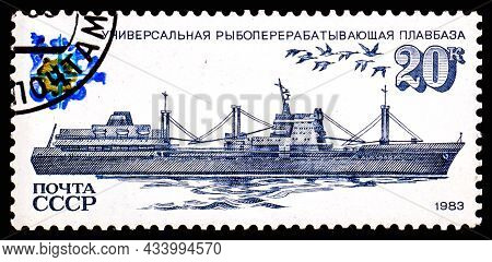 Ussr - Circa 1983: A Stamp Printed In Ussr Russia Shows Universal Fish Floating Base Ship, Series Sh