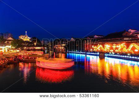 Nanjing Confucius Temple At Night