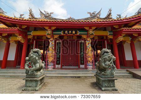 Confucian Temple in Nagasaki, Japan