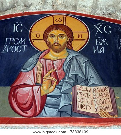 CETINJE, MONTENEGRO - JUNE 09, 2012: Jesus Christ, Orthodox monastery in Cetinje, the old capital of Montenegro, on June 09, 2012