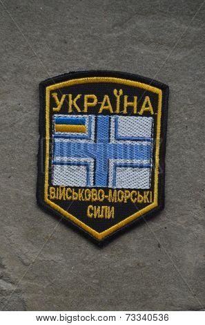 Kiev,Ukraine.Sept 3.Ukrainian naval chevron.At September 3,2014 in Kiev, Ukraine