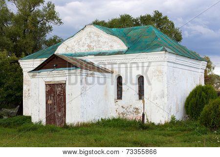 Church Of The Three Hierarchs Of The Ecumenical Teachers. Bogolyubovo, Vladimir Oblast. Russia