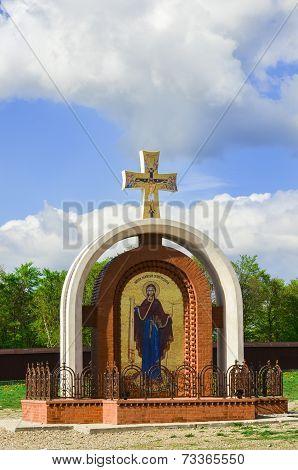 Christian Ortodox monastery in Iasi Romania, crucifix
