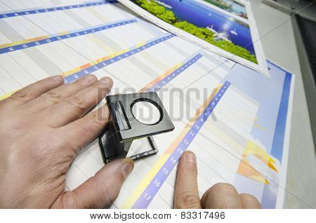 print production loupe controll
