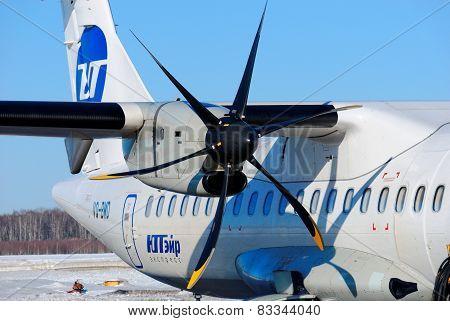 NIZHNY NOVGOROD. RUSSIA. FEBRUARY 17, 2015. Propeller of the ATR-72 plane of the Utair company.