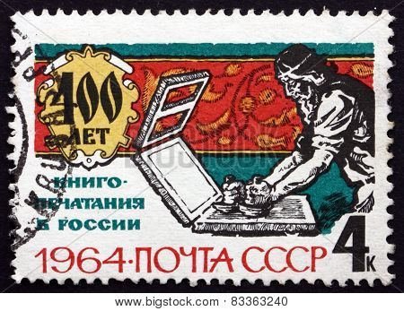 Postage Stamp Russia 1964 Printer Inking Form