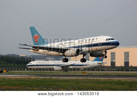 China Southern Airbus A319 Airplane Beijing Airport
