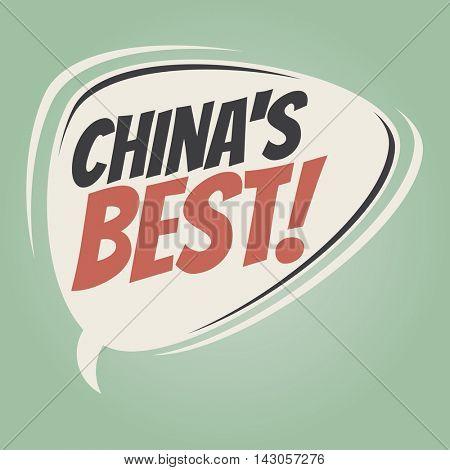 china's best retro cartoon balloon