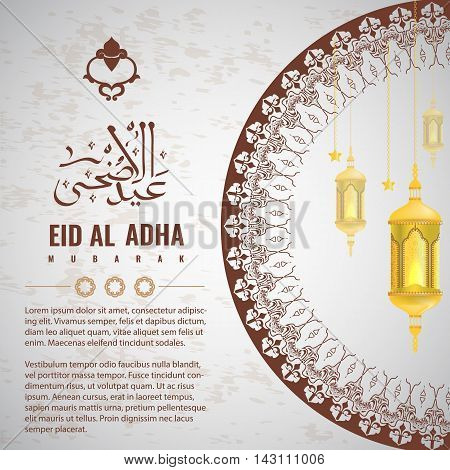 Vector of Eid Adha in arabic calligraphy style with circle Oranament for greeting card design with Grunge style background Translation calligraphy title is Sacrifice Feast