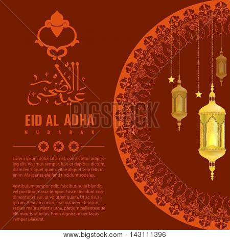 Vector of Eid Adha in arabic calligraphy style with circle Oranament for greeting card design. Translation calligraphy title is Sacrifice Feast
