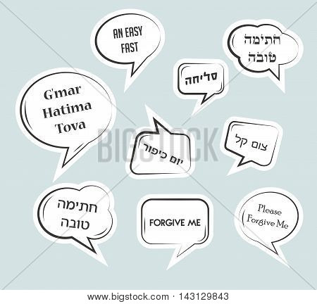 Speech bubbles with traditional greetings for Yom Kippur Jewish holiday. I am sorry, easy fast, yom kippur, May You Be Inscribed In The Book Of Life For Good in Hebrew.