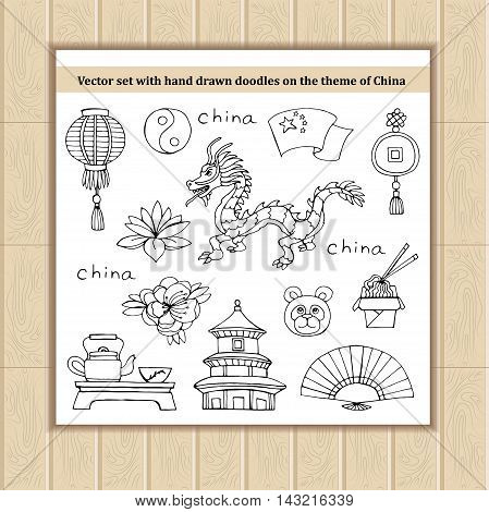 Vector set with hand drawn isolated doodles of Chinese symbols. Flat illustrations on the theme of China travel tourism. Sketches for use in design, web site, packing, textile, fabric