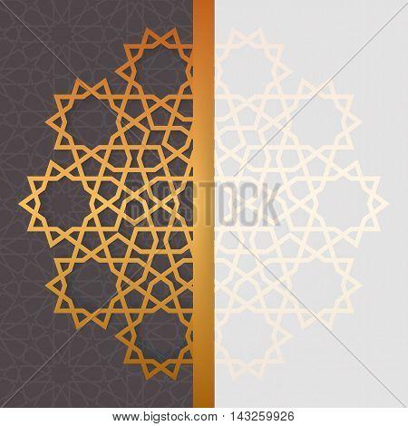 Geometric Islamic Vector Photo Free Trial Bigstock