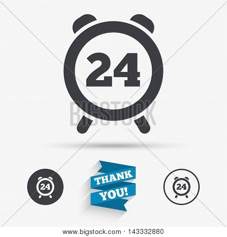 24 hours time sign icon. Clock alarm symbol. Customer support service. Flat icons. Buttons with icons. Thank you ribbon. Vector