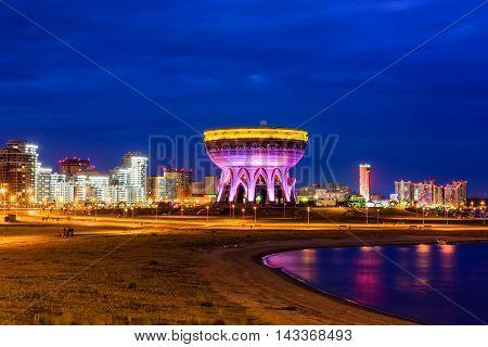 Kazan, Russia - June 12 2016: Family centre