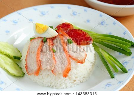 Rice. Barbecued Red Pork With Rice