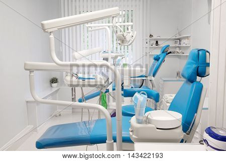 Equipment of a modern dental room