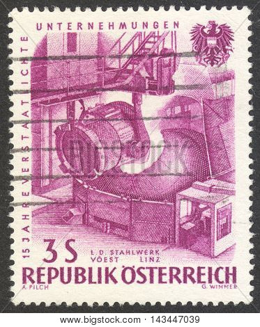 MOSCOW RUSSIA - CIRCA JULY 2016: a post stamp printed in AUSTRIA shows pouring steel VOEST Linz the series