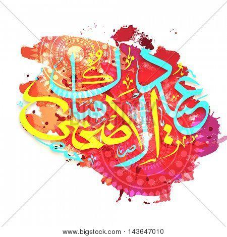 Arabic Calligraphy Text Eid-Al-Adha Mubarak on colorful floral background for Muslim Community, Festival of Sacrifice Celebration. Vector illustration.