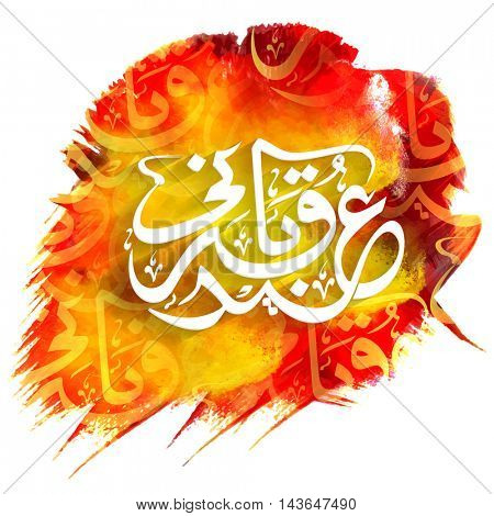 Arabic Islamic Calligraphy Text Eid-E-Qurbani on colorful abstract paint stroke, Vector illustration for Muslim Community, Festival of Sacrifice Celebration.