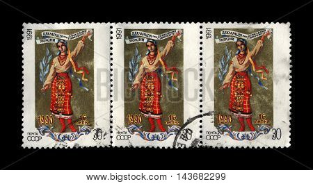 USSR - CIRCA 1991: canceled stamp printed in the USSR shows Ukranian girl in national dress devoted to Ukrainian declaration of sovereignty (Independence of Ukraine), circa 1991