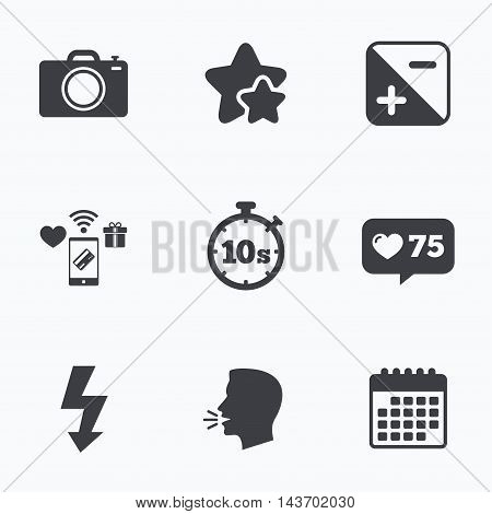 Photo camera icon. Flash light and exposure symbols. Stopwatch timer 10 seconds sign. Flat talking head, calendar icons. Stars, like counter icons. Vector