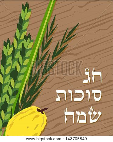 Jewish holiday Sukkot. torah with Lulav, , Etrog, Arava and Hadas. Four species symbols date palm, citron, willow, myrtle vector illustration. happy Sukkot in Hebrew