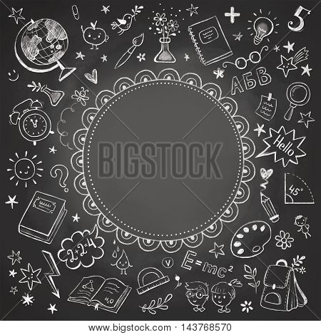 Illustration with cartoon school subjects. The picture on the school theme on a gray background. School utensils drawn in chalk on a blackboard.