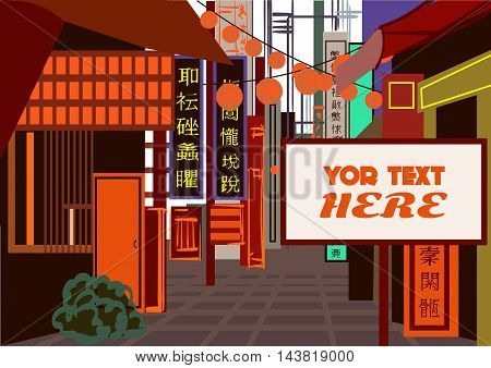 infographic china town travel web site one page website template layout with flat design header, banner, icons and other web elements, famous Chinese symbols.
