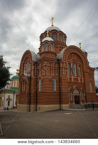 Scenic Image Of Pokrovsky Khotkov Monastery Of Trinity Sergius Lavra, Russia