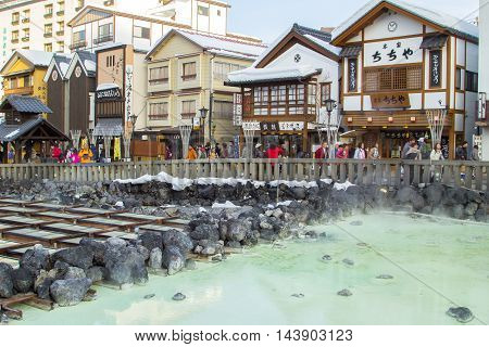 GUNMA,JAPAN - FEB 26,2014 Kusatsu Onsen is one of Japan's most famous hot spring resorts and is blessed with large volumes of high quality hot spring water said to cure every illness but lovesickness.