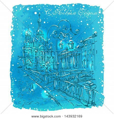 Christmas card Cathedral of the Savior on Spilled Blood in  St. Petersburg  in snow