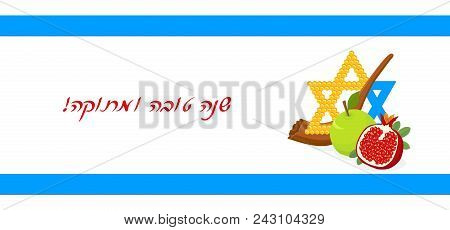 Rosh Hashanah, Jewish New Year, Banner With Star Of David In Honeycomb, Shofar And Holiday Symbolic