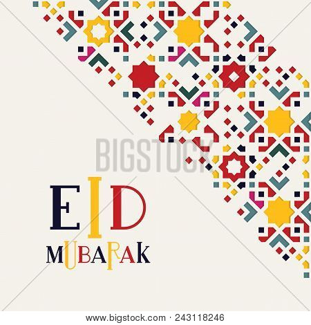 Eid Mubarak Islamic Greeting Card. Ramadan Celebration Template With Arabic Geometric Traditional Pa