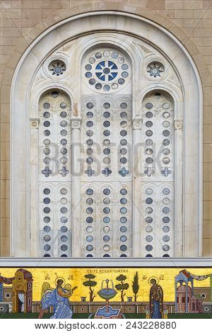 Athens, Greece - May 30, 2018: Window And A Mosaic Above The Entrance To The Metropolitan Cathedral