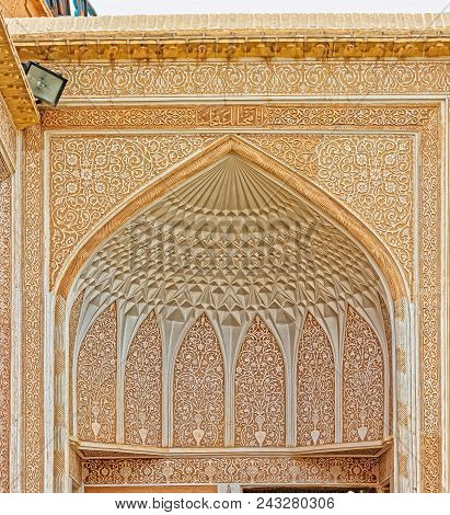 Yazd, Iran - May 5, 2015: Traditionally Decorated Room Overlooking The Inner Courtyard Of The Tradit