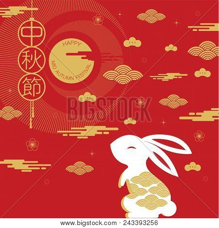 Happy Mid Autumn Festival. Rabbits And Abstract Elements. Chinese Translate:mid Autumn Festival.