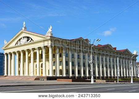 Minsk, Republic Of Belarus The Palace Of Culture Of Trade Unions Is The House Of Culture Of The Trad