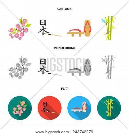 Geta, Sakura Flowers, Bamboo, Hieroglyph.japan Set Collection Icons In Cartoon, Flat, Monochrome Sty