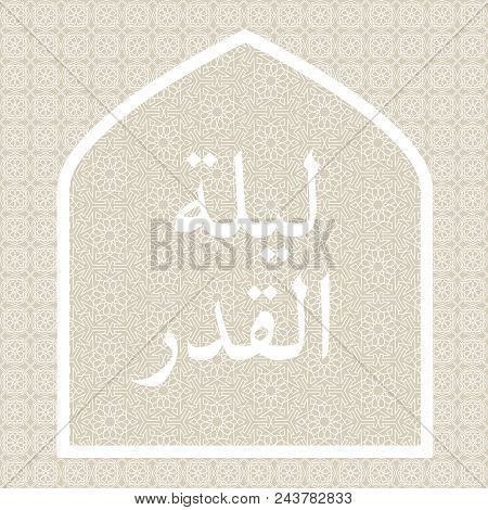 Laylat Al-qadr Night Of Destiny Background Arabic Calligraphy