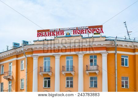 Veliky Novgorod, Russia - April 29, 2018. The Sign At The City Building Veliky Novgorod - City Of Mi